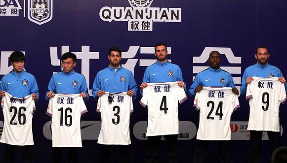 china super league table