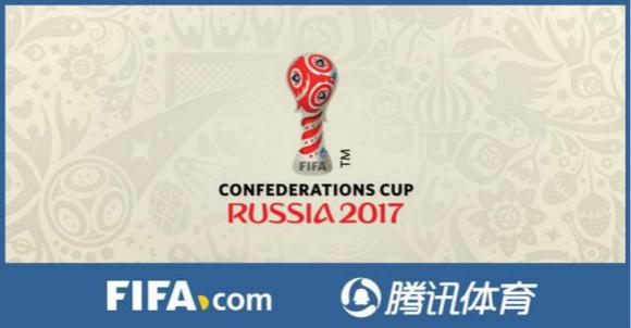 FIFA firma acuerdo con otra compañía china